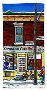 Montreal Art Hockey Paintings Chez Bert Depanneur The Pointe Verdun City Scene Carole Spandau  Bath Towel