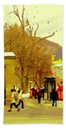 Montreal Memories Mcgill Students On Campus Roddick Gates Montreal Collectible Art Prints C Spandau Bath Towel