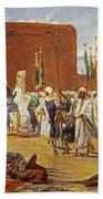 Moorish Procession Bath Towel