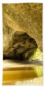Moria Gate Arch In Opara Basin On South Island Of Nz Bath Towel