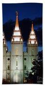 Mormon Temple Lds Utah Bath Towel