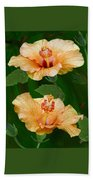 Morning Blooms - Hibiscus Bath Towel