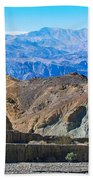 Mosaic Canyon Picnic Bath Towel