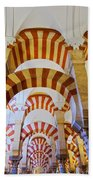Mosque-cathedral In Cordoba Bath Towel