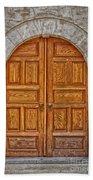 Mosque Doors 06 Bath Towel