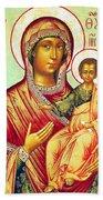 Mother Of Jesus Bath Towel
