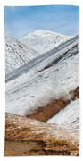 Mountain Bath Towel