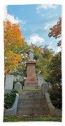 Mt Auburn Cemetery 1 Bath Towel