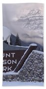 Mt Robson  Bath Towel
