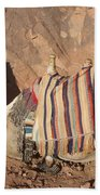 Mt. Sinai's Camel Bath Towel