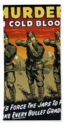 Murder In Cold Blood - Ww2 Bath Towel