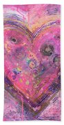 My Heart Of Circles Bath Towel
