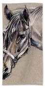 My Horse Portrait Drawing Bath Towel