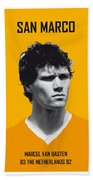 My Van Basten Soccer Legend Poster Bath Towel by Chungkong Art