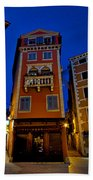 Narrow Streets And Buildings - Rovinj Croatia Bath Towel