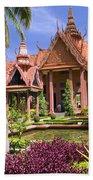 National Museum In Phnom Penh Bath Towel