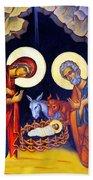 Nativity Feast Bath Towel