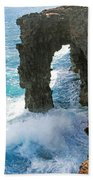 Natural Arch II Bath Towel