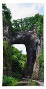 Natural Bridge In Rockbridge County Virginia Bath Towel