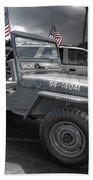 Navy Jeep Bath Towel