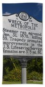 Nc-a33 Wreck Of The Metropolis Bath Towel