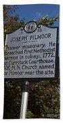 Nc-a59 Joseph Pilmoor Bath Towel
