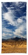 Near The Intersection Of God And The Eastern Sierras Bath Towel