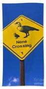 Nene Crossing Sign Haleakala National Park Bath Towel