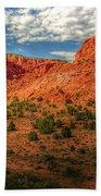 New Mexico Mountains 2 Bath Towel
