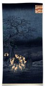 New Years Eve Foxfires At The Changing Tree Bath Towel
