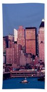 New York Skyline At Dusk Bath Towel