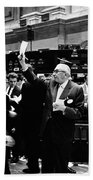 New York Stock Exchange 1963 Hand Towel