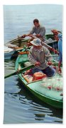 Nile River Fishermen  Bath Towel