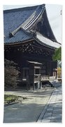 Ninna-ji Temple Compound - Kyoto Japan Hand Towel