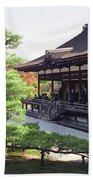 Ninna-ji Temple Garden - Kyoto Japan Bath Towel