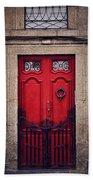 No. 24 - The Red Door Bath Towel