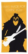No024 My Kiss Minimal Music Poster Bath Towel
