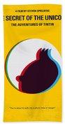 No096 My Tintin-3d Minimal Movie Poster Bath Towel