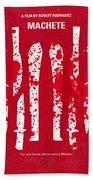 No114 My Machete Minimal Movie Poster Bath Towel