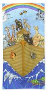 Noah's Ark Hand Towel