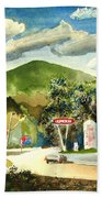 Nostalgia Arcadia Valley 1985  Bath Towel