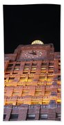 Ny Clock Tower Bath Towel