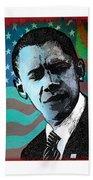 Obama-1 Bath Towel