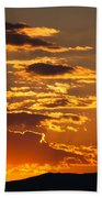 Ograzhden Mountain Sunset Bath Towel