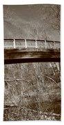 Old Bridge In Autumn Bath Towel
