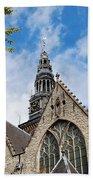 Old Church In Amsterdam Bath Towel
