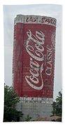 Old Coke Silo Bath Towel