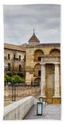 Old Town Of Cordoba In Spain Bath Towel