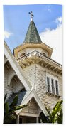 Old Wooden Victorian Chapel Church Steeple Fine Art Landscape Photography Print Bath Towel