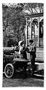 Oldsmobile, 1907 Bath Towel